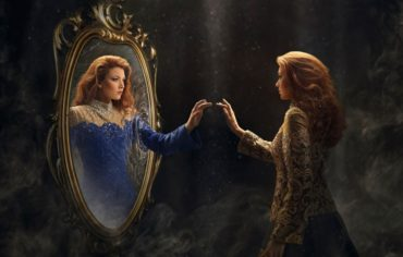 Зеркальная порча